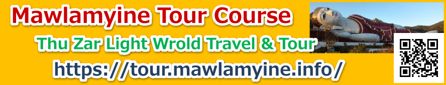Tour Mawlamyine